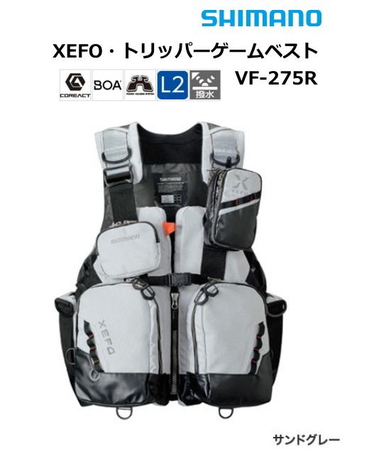 シマノ ゼフォー (XEFO) トリッパーゲームベスト VF-275R サンドグレー 2XL(3L)サイズ / 救命具 (S01) (O01)