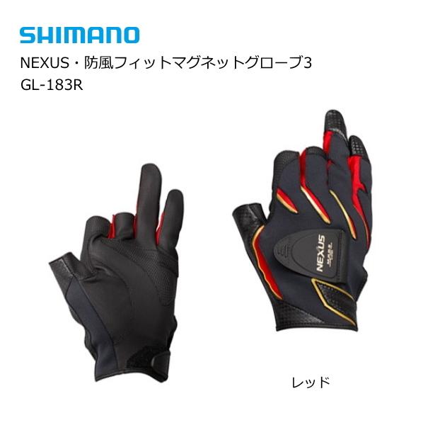 シマノ ネクサス 防風フィットマグネットグローブ3 GL-183R レッド XL(LL)サイズ (メール便可) / 釣り用手袋 (S01) (O01) / セール対象商品 (10/29(火)12:59まで)