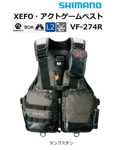 シマノ ゼフォー (XEFO) アクトゲームベスト VF-274R タングステン Lサイズ / 救命具 (送料無料)