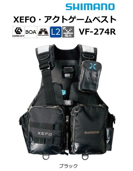 シマノ ゼフォー (XEFO) アクトゲームベスト VF-274R ブラック XL(LL)サイズ / 救命具 (送料無料) (S01)