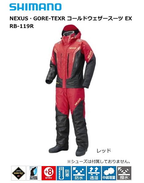 シマノ ネクサス ゴアテックス コールドウェザースーツ EX RB-119R レッド 2XL(3L)サイズ / 防寒着 (送料無料)