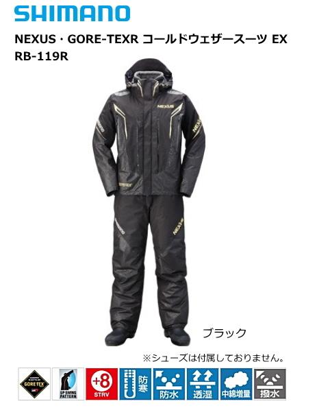 シマノ ネクサス ゴアテックス コールドウェザースーツ EX RB-119R ブラック 3XL(4L)サイズ / 防寒着 (送料無料) (S01) (O01) / セール対象商品 (11/12(月)12:59まで)
