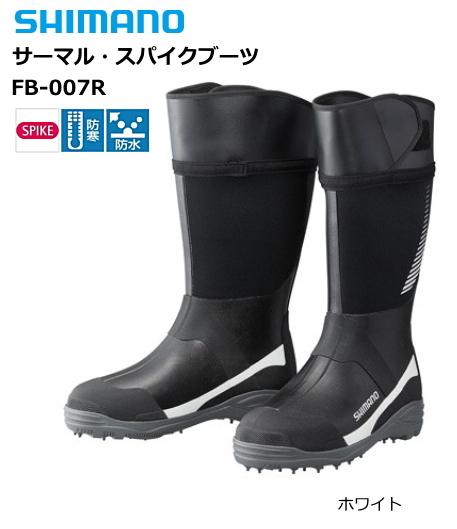 シマノ サーマル・スパイクブーツ FB-007R ホワイト 3Lサイズ / 防寒シューズ (送料無料) (S01) (O01) / セール対象商品 (12/26(木)12:59まで)