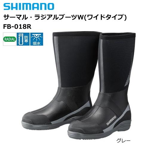 シマノ サーマル・ラジアルブーツW(ワイドタイプ) FB-018R グレー Mサイズ / 防寒シューズ / セール対象商品 (12/26(木)12:59まで)
