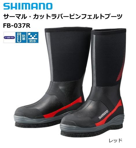 シマノ サーマル・カットラバーピンフェルトブーツ FB-037R レッド Sサイズ / 防寒シューズ (送料無料) (S01) (O01)