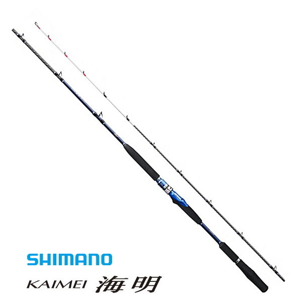 シマノ 18 海明 (KAIMEI) 30S-255 / 船竿 / セール対象商品 (8/5(月)12:59まで)