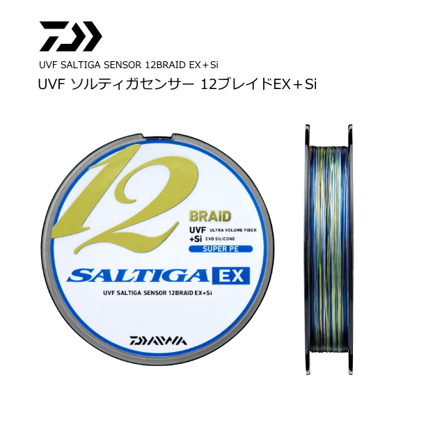 ダイワ UVF ソルティガセンサー 12ブレイドEX +Si 10号 300m / PEライン (D01) (O01) (セール対象商品)