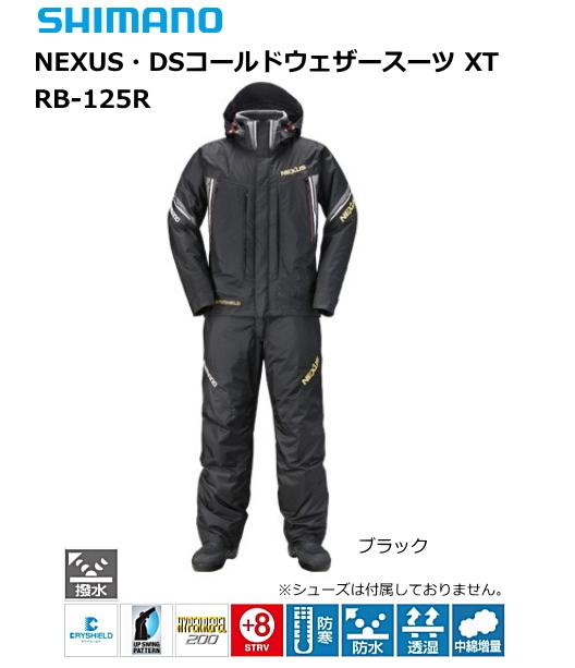 シマノ ネクサス DSコールドウェザースーツ XT RB-125R ブラック Mサイズ / 防寒着 (送料無料) (S01) (O01)