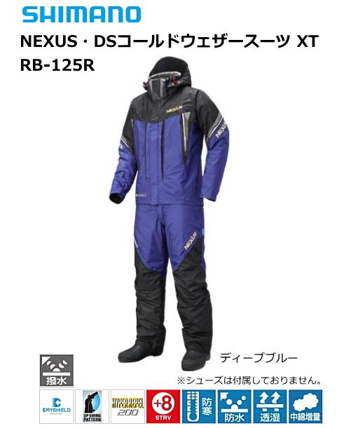 シマノ ネクサス DSコールドウェザースーツ XT RB-125R ディープブルー Lサイズ / 防寒着 (送料無料) (S01) (O01) / セール対象商品 (3/4(月)12:59まで)