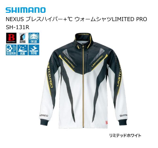 シマノ ネクサス (NEXUS) ブレスハイパー+℃ ウォームシャツ LIMITED PRO SH-131R リミテッドホワイト 2XL(3L)サイズ (送料無料)