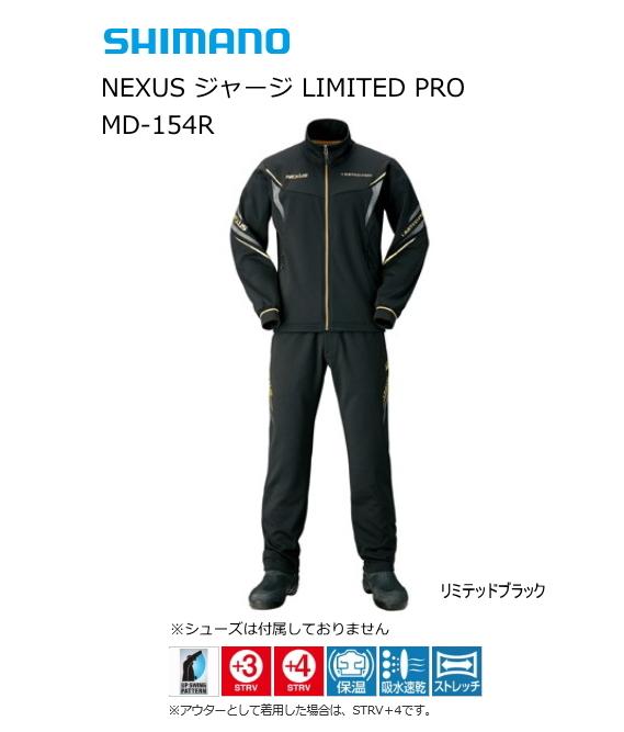 シマノ ネクサス (NEXUS) ジャージ LIMITED PRO MD-154R リミテッドブラック Lサイズ (送料無料) (S01) (O01)