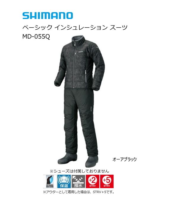 シマノ ベーシック インシュレーション スーツ MD-055Q オーアブラック XL(LL)サイズ / 防寒着 防寒ウェア (送料無料) (S01) (O01) / セール対象商品 (12/26(木)12:59まで)
