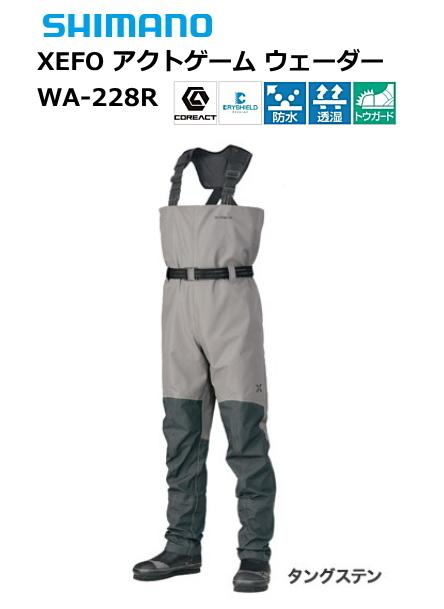 シマノ ゼフォー (XEFO) アクトゲーム ウェーダー WA-228R タングステン 3Lサイズ (送料無料) (S01)