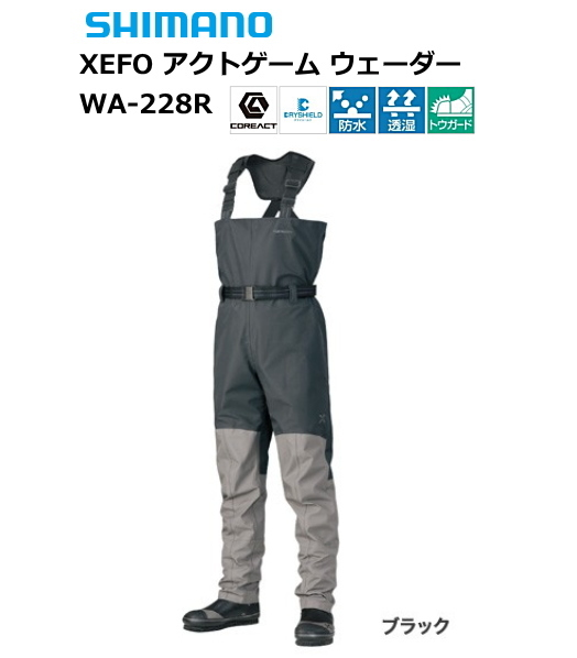 シマノ ゼフォー (XEFO) アクトゲーム ウェーダー WA-228R ブラック LLサイズ (送料無料) (S01) (O01)