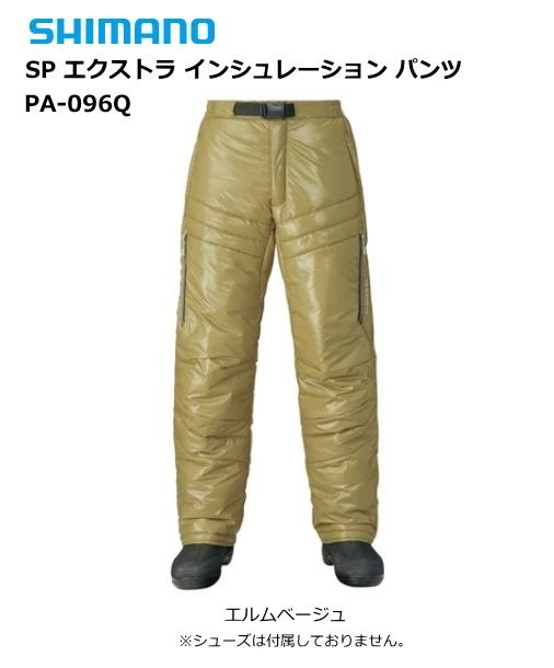 シマノ SP エクストラ インシュレーション パンツ PA-096Q エルムベージュ Lサイズ / 防寒着 (送料無料) (S01) (O01)