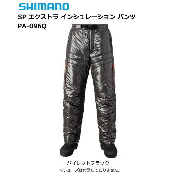 シマノ SP エクストラ インシュレーション パンツ PA-096Q パイレットブラック 2XL(3L)サイズ / 防寒着 (送料無料) (S01) (O01) / セール対象商品 (12/26(木)12:59まで)