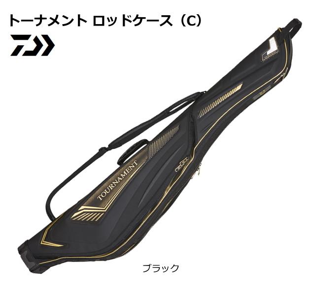 ダイワ トーナメント ロッドケース(C) 135R(C) ブラック (大型商品 代引不可) (D01) (O01)