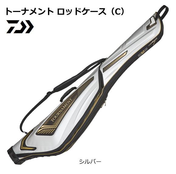 ダイワ トーナメント ロッドケース(C) 135R(C) シルバー (大型商品 代引不可) (D01) (O01)