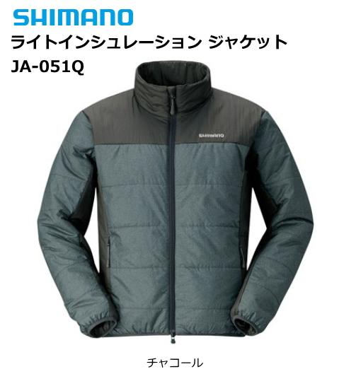シマノ ライトインシュレーション ジャケット JA-051Q チャコール XL(LL)サイズ / 防寒着