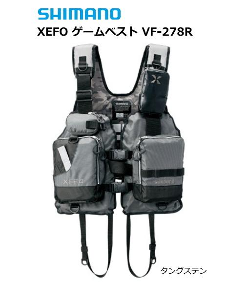 高い素材 シマノ ゼフォー (XEFO) ゲームベスト VF-278R タングステン フリーサイズ/ (XEFO)/ 救命具 タングステン (送料無料), 超美品:69e5e687 --- canoncity.azurewebsites.net
