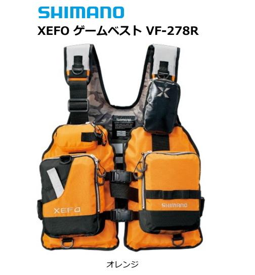 シマノ ゼフォー (XEFO) ゲームベスト VF-278R オレンジ フリーサイズ / 救命具 (送料無料)