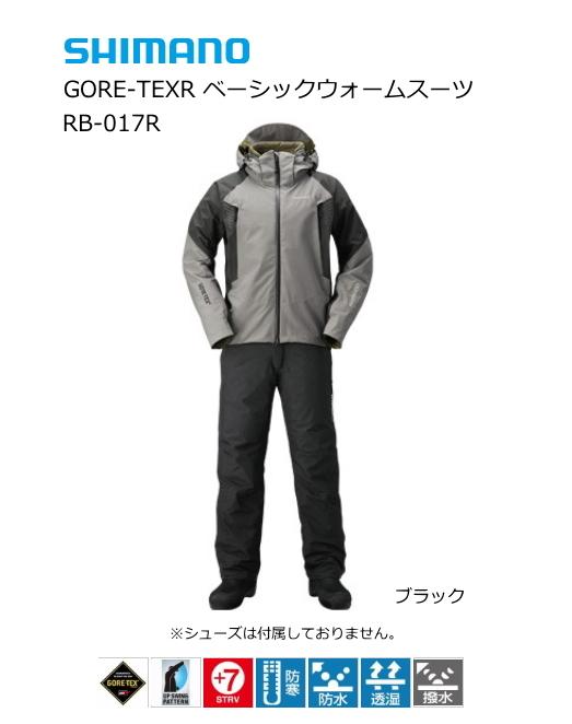 シマノ GORE-TEX(R) ベーシックウォームスーツ RB-017R ブラック XL(LL)サイズ / 防寒着 (送料無料) (S01) (O01) / セール対象商品 (3/4(月)12:59まで)