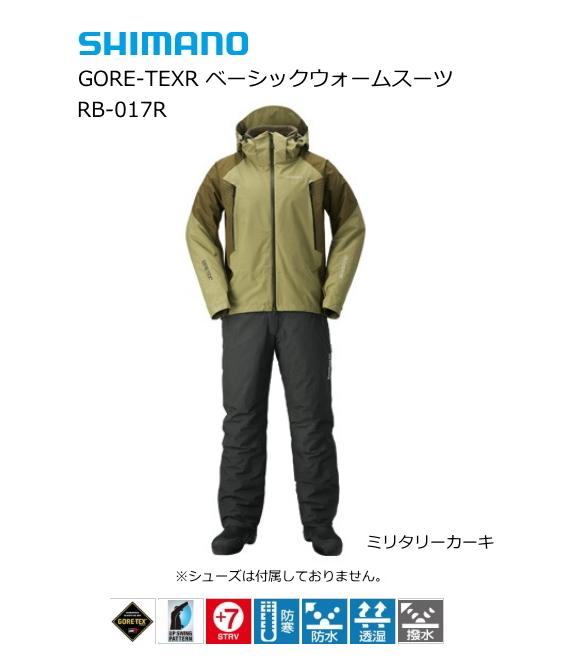 シマノ GORE-TEX(R) ベーシックウォームスーツ RB-017R ミリタリーカーキ Mサイズ / 防寒着 (送料無料) (S01) (O01)