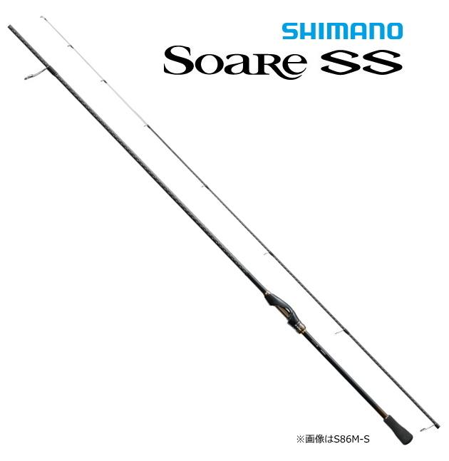 シマノ 18 ソアレ SS S83L-T / ルアーロッド (セール対象商品)