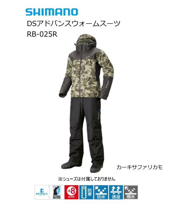 シマノ DSアドバンスウォームスーツ RB-025R カーキサファリカモ Lサイズ / 防寒着 (送料無料) (S01) (O01) / セール対象商品 (4/1(月)12:59まで)