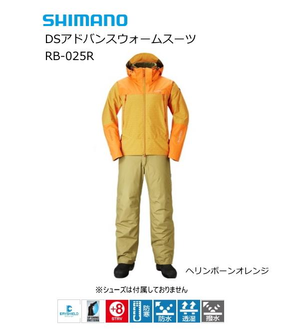 (冬物セール 50%OFF) シマノ DSアドバンスウォームスーツ RB-025R ヘリンボーンオレンジ Sサイズ / 防寒着 (送料無料)