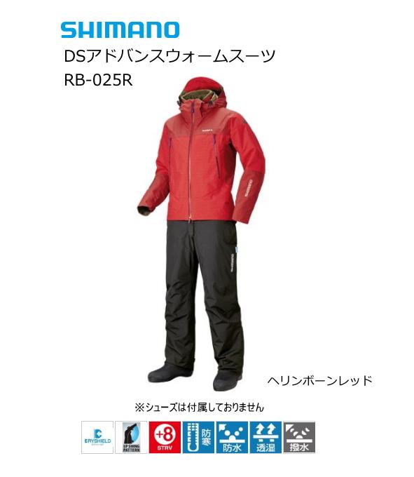 (防寒着セール 35%OFF) シマノ DSアドバンスウォームスーツ RB-025R ヘリンボーンレッド Lサイズ / 防寒着 (送料無料)