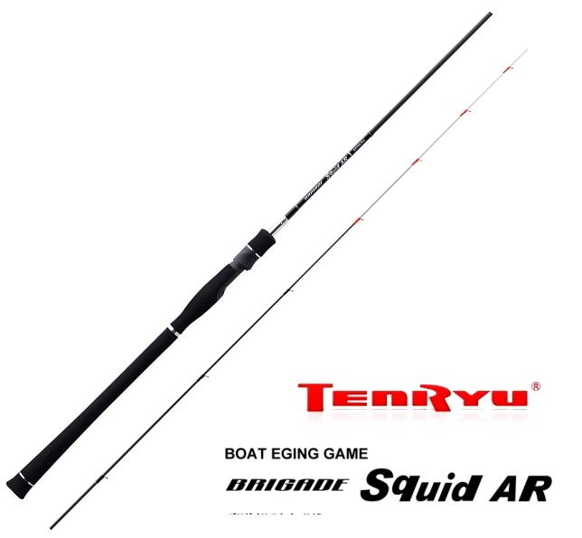天龍 ブリゲイド スクイッド AR70B-FLL (ベイトモデル) / イカメタル専用ロッド (お取り寄せ商品)