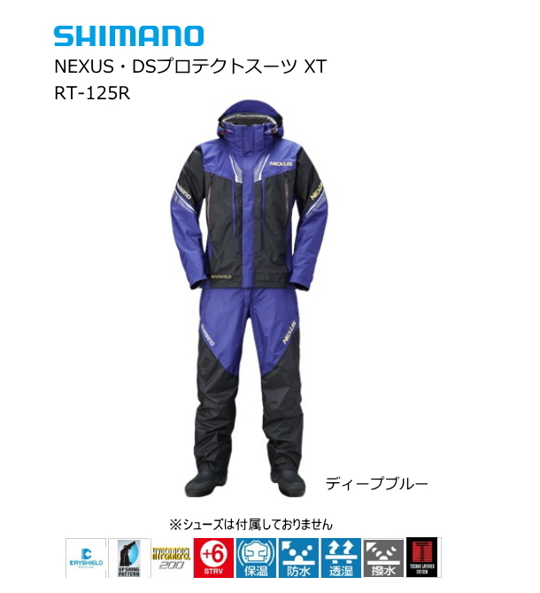 (冬物セール 40%OFF) シマノ ネクサス (NEXUS) DSプロテクトスーツ XT RT-125R ディープブルー Mサイズ / 防寒着 (送料無料)