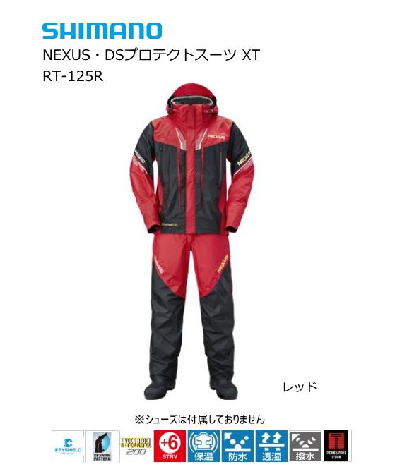 (冬物セール 50%OFF) シマノ ネクサス (NEXUS) DSプロテクトスーツ XT RT-125R レッド Lサイズ / 防寒着 (送料無料)