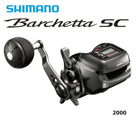 シマノ 18 バルケッタ SC 2000 / ベイトリール (送料無料)