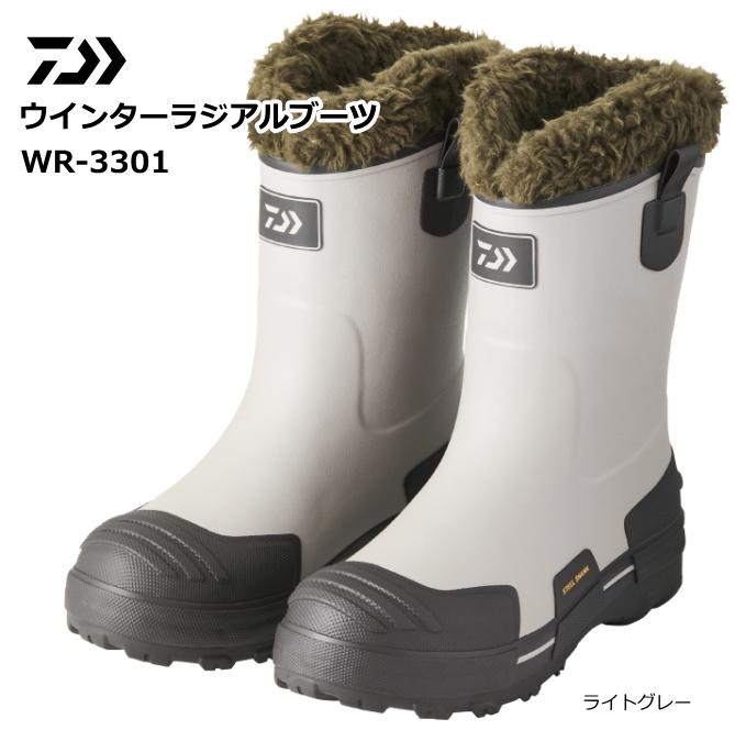 ダイワ ウインターラジアルブーツ WR-3301 ライトグレー Lサイズ(26.5cm) / 防寒シューズ (送料無料) (D01) (O01)