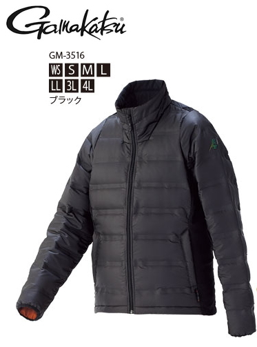 がまかつ シームレスファインダウンジャケット GM-3516 ブラック Sサイズ (お取り寄せ商品) (送料無料)