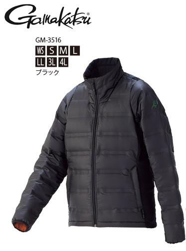 (冬物セール) がまかつ シームレスファインダウンジャケット GM-3516 ブラック Lサイズ (送料無料)