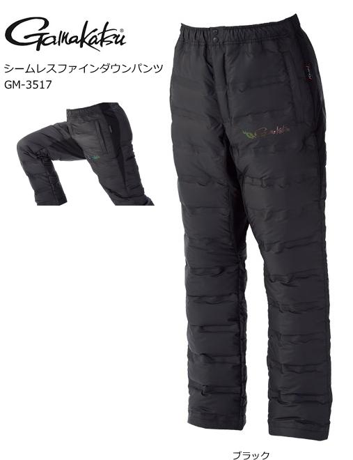 (数量限定セール) (冬物セール) がまかつ シームレスファインダウンパンツ GM-3517 ブラック Mサイズ (送料無料)