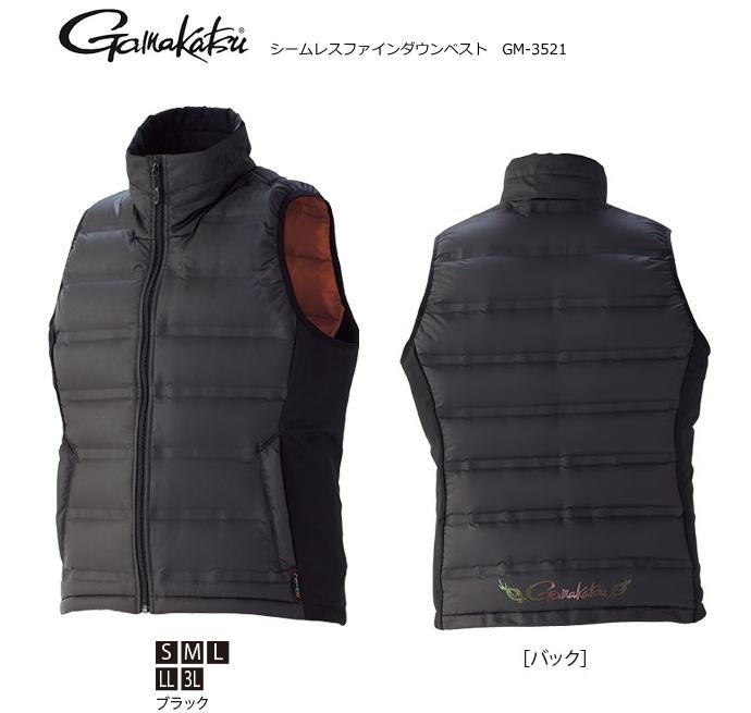 がまかつ シームレスファインダウンベスト GM-3521 ブラック 3Lサイズ (お取り寄せ商品) (送料無料)