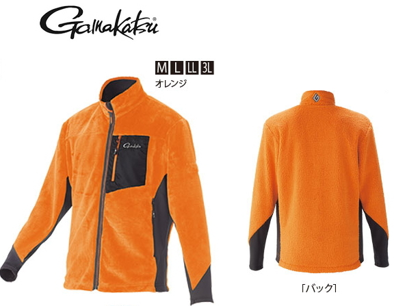 がまかつ ボアフリースジャケット GM-3526 オレンジ 3Lサイズ (お取り寄せ商品) (送料無料)