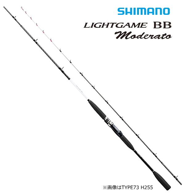 シマノ 18 ライトゲーム BB モデラート TYPE64 M265 / 船竿 (S01) (O01)