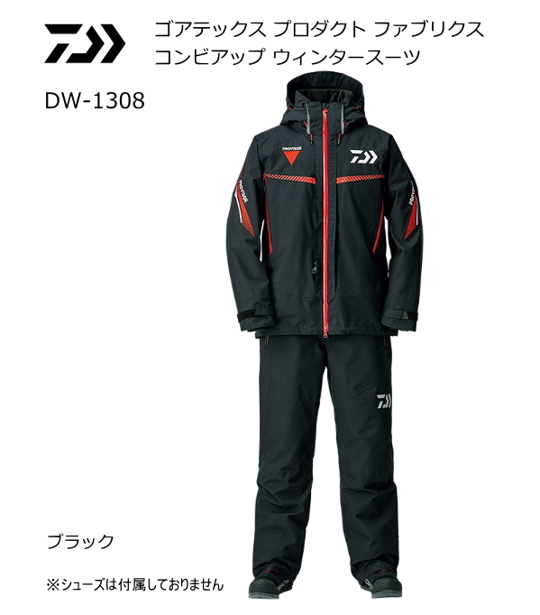 ダイワ ゴアテックス プロダクト ファブリクス コンビアップ ウィンタースーツ DW-1308 ブラック XL(LL)サイズ (送料無料) (D01) (O01)