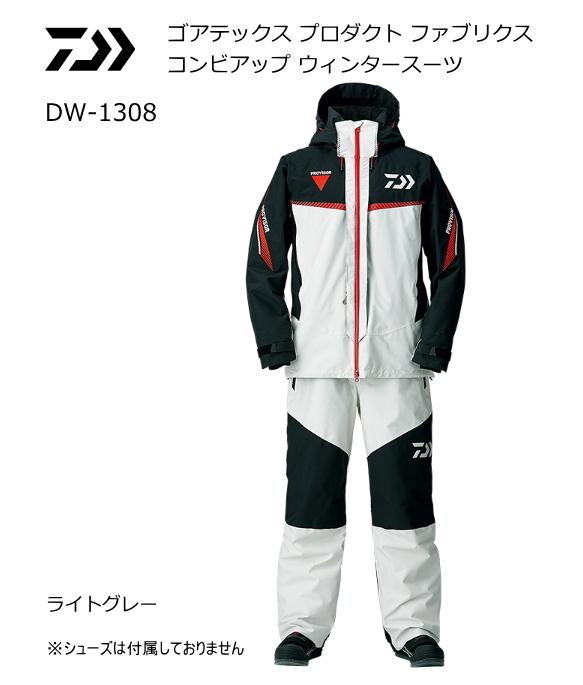 ダイワ ゴアテックス プロダクト ファブリクス コンビアップ ウィンタースーツ DW-1308 ライトグレー XL(LL)サイズ (送料無料) (D01) (O01)