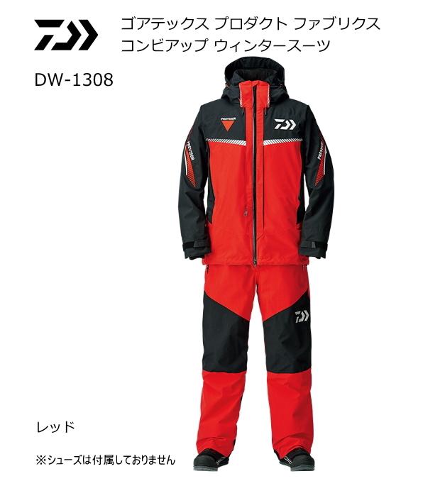 ダイワ ゴアテックス プロダクト ファブリクス コンビアップ ウィンタースーツ DW-1308 レッド XL(LL)サイズ (送料無料) (D01) (O01)