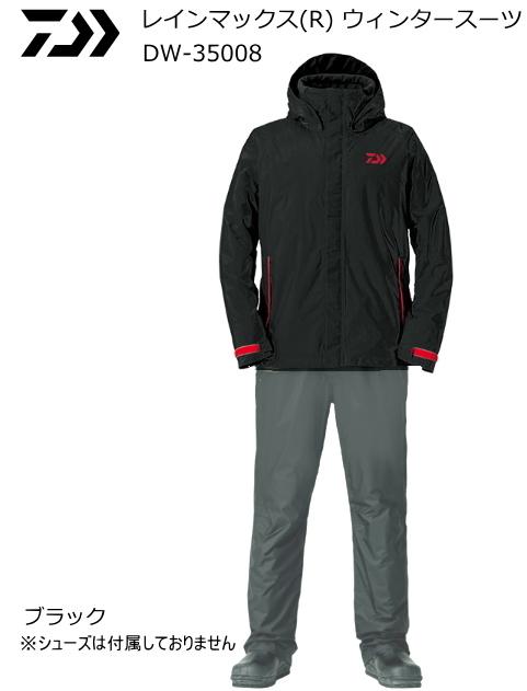 (冬物セール) ダイワ レインマックス(R) ウィンタースーツ DW-35008 ブラック XL(LL)サイズ (送料無料)
