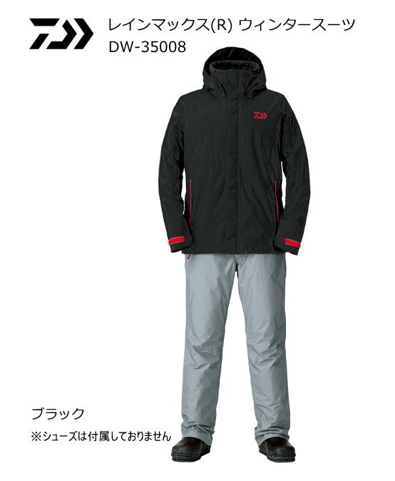 ダイワ レインマックス(R) ウィンタースーツ DW-35008 ブラック 2XL(3L)サイズ (送料無料) (D01) (O01)