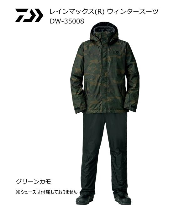 ダイワ レインマックス(R) ウィンタースーツ DW-35008 グリーンカモ 2XL(3L)サイズ (送料無料) (D01) (O01)