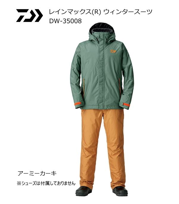 (冬物セール 40%OFF) ダイワ レインマックス(R) ウィンタースーツ DW-35008 アーミーカーキ XL(LL)サイズ (送料無料)
