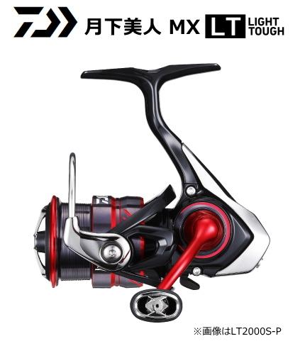 ダイワ 18 月下美人 MX LT1000S-P / スピニングリール (送料無料)